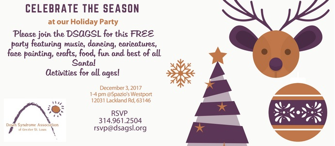 Holiday Party2017 Web banner